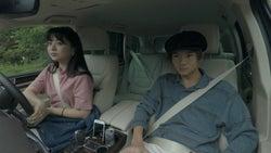 優衣、海斗「TERRACE HOUSE OPENING NEW DOORS」40th WEEK(C)フジテレビ/イースト・エンタテインメント