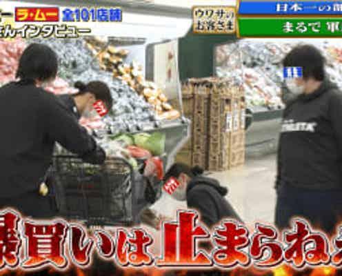 激安スーパー「ラ・ムー」で爆買い&自炊で爆食する日本一JKの正体とは?1食90円の「チキンの大葉マヨネーズ焼き」が美味すぎる!