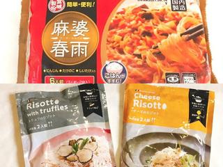 温めるだけなのに…【業スー】の「レトルト食品」がバカ旨で感動!