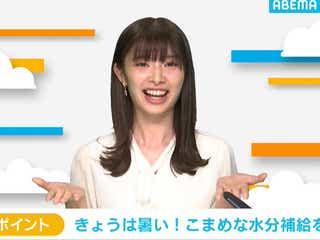 AKB48武藤十夢、レギュラーでお天気キャスターデビュー 気象予報士資格生かして原稿も作成