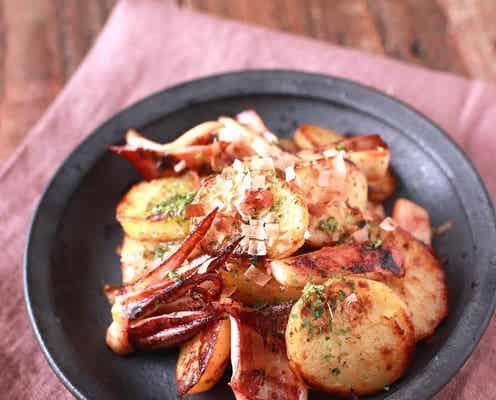 晩酌におすすめのおつまみレシピ15選。簡単なのに美味しい至福の時間に最適の料理