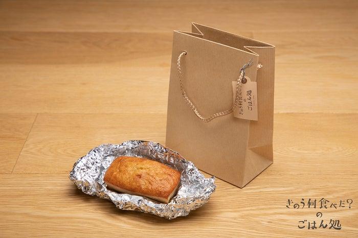お土産バナナパウンドケーキ 690円(税別)/画像提供:パルコ