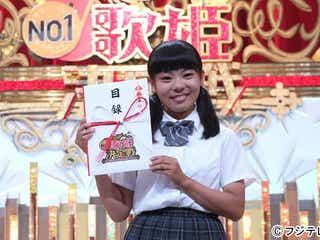 「No.1歌姫決定戦」グランプリが決定 14歳の新ヒロインが誕生