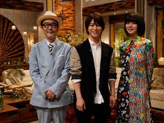 KAT-TUN亀梨和也、竹内まりや・福山雅治の名曲をカバー