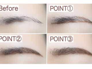 今っぽ眉はふんわりアーチがポイント♡眉美人が教える「垢抜け眉」になるための3つのコツ