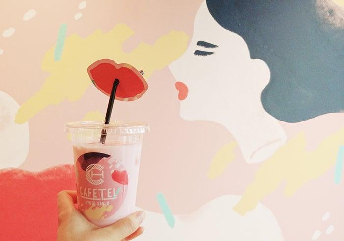 春限定ドリンク「いちごミルク」/画像提供:京阪ステイズ