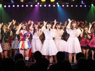 AKB48、16期生をお披露目 武藤十夢の妹も