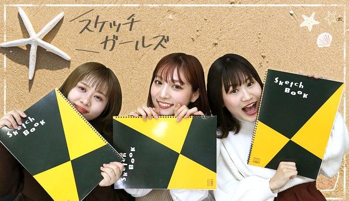 (左から)エミリンチャンネル、古川優香、大関れいか(提供写真)