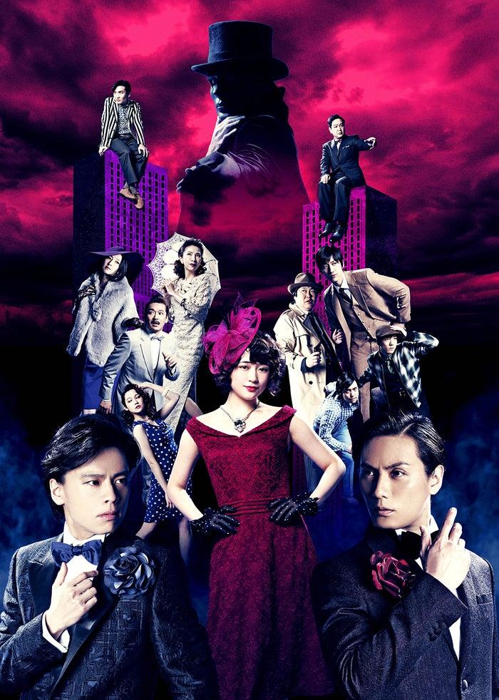新作ミュージカル「怪人と探偵」キービジュアル (提供写真)