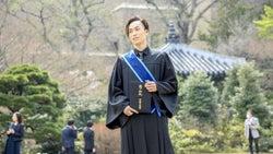 早大大学院修了のEXILE TETSUYA、合格発表から修了式まで公開