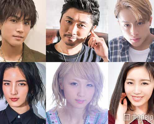 """EXILE TRIBE&E.G.familyらLDH勢が語った""""夢を叶える秘訣""""とは【2017年末特集】"""