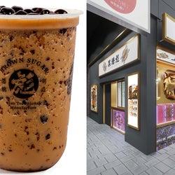 「黒糖彪」台湾発タピオカドリンク専門店、吉祥寺に日本1号店