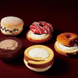 ミスド「堂島ローナツコレクション」全5種登場 口どけなめらかなミルククリーム