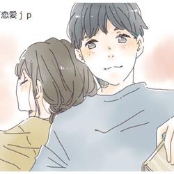 気づかないフリしてたの?!【仲良し夫婦】のスゴい気遣い~育児編~