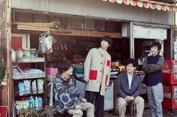 sumika/左から:黒田隼之介、片岡健太、小川貴之、荒井智之(提供写真)