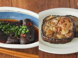 「中長ナス」と「米ナス」では調理法がちがう!? 品種の特徴にあわせた、一番おいしいレシピはこれ!