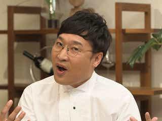 山里亮太、テラハメンバーに土下座で結婚報告 卒業可能性も?「俺変わっちゃったなと…」