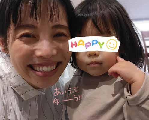 ハルカラ・和泉杏、第1子誕生のハナコ・秋山を祝福「なんて素晴らしいんでしょうか」