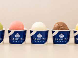 日本酒アイス専門店「SAKEICE」浅草にオープン