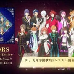 男性声優Xボカロ曲が人気!『ACTORS -Deluxe Dream Edition-』1/6発売となるCDの全曲試聴動画が公式チャンネルにて公開!
