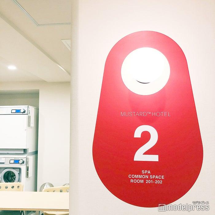 MUSTARD HOTEL ASAKUSA 2(C)モデルプレス