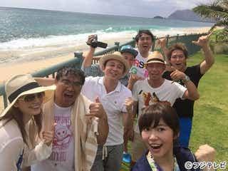 有吉弘行の夏休みに密着 おのののか・指原莉乃・マギーらとハワイへ