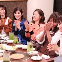 セント・フォース女子アナが来店「本音でハシゴ酒」のお店紹介in八丁堀