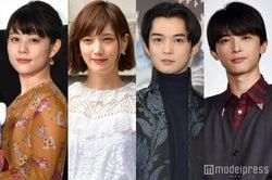 (左から)高畑充希、本田翼、千葉雄大、吉沢亮(C)モデルプレス
