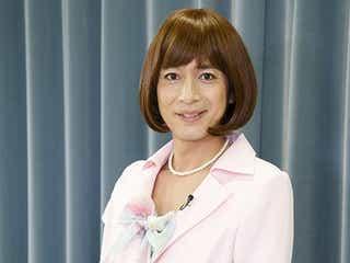 チュートリアル徳井、女子アナ役で昼ドラ出演 本気女装に驚嘆の声