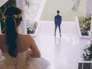 結婚式で長続きカップルになるには?ドラマティックに幕開けする「ファーストミート」に注目