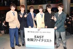 「男子高生ミスターコン2015‐2016」東日本エリア予選/全国ファイナリスト6人(C)モデルプレス