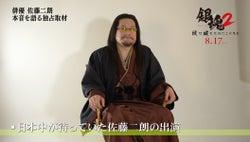 「銀魂2」出演の佐藤二朗は結局何役?続編決定&世間の反応にコメント