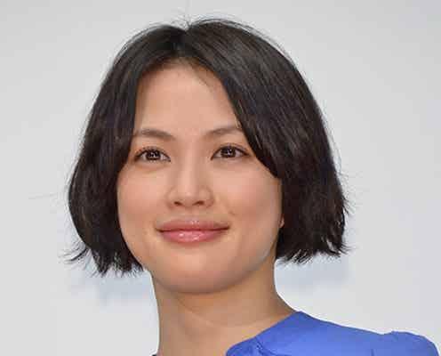 臼田あさ美、第1子出産を発表<コメント全文>