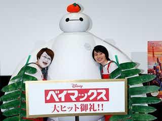 ハリセンボン・近藤春菜、顔面白塗りで「ベイマックスじゃねーよ!」