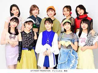 新型コロナで中止の「ひなフェス」アンジュルム室田瑞希の卒業公演、無観客での生中継決定