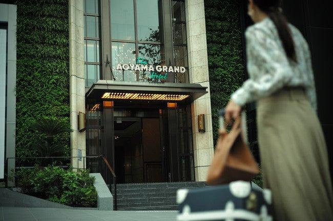 THE AOYAMA GRAND HOTEL/画像提供:Plan・Do・See