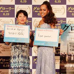 (左から)根本かおる氏、宮本エリアナ
