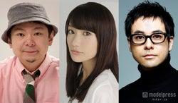 大島優子、鈴木おさむ演出舞台で大島美幸が経験したいじめられ役に挑戦