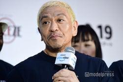 元KARAク・ハラのリベンジポルノ騒動に松本人志がコメント