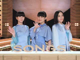 Perfume、デビュー日に1時間生放送が決定 NHK「SONGS」史上初