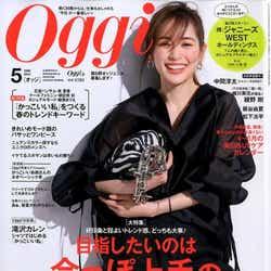 泉里香「Oggi」2020年5月号(C)Fujisan Magazine Service Co., Ltd. All Rights Reserved.