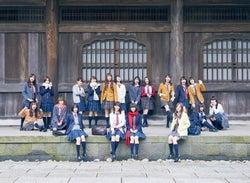 嵐×乃木坂46のコラボ決定 パフォーマンス内容は?<ベストアーティスト2017>