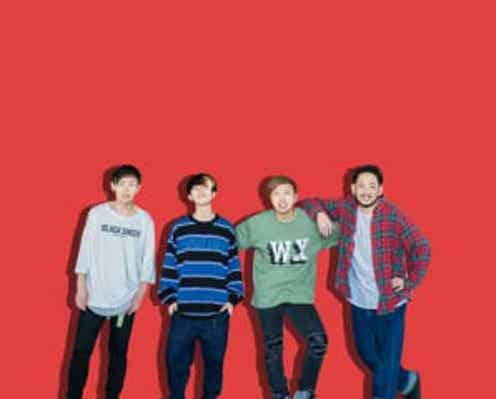 AIRFLIP、ニューアルバム『RED』レコ発ツアーの開催が決定
