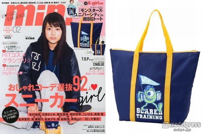ファッション誌「mini」2月号(宝島社、2013年12月27日発売)特別付録:「モンスターズ・ユニバーシティ」BIGトート