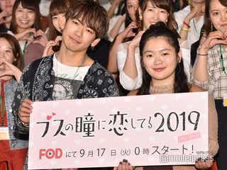 EXILE NAOTO、17歳下の富田望生にイジられる「大物になりますよ」<ブスの瞳に恋してる>