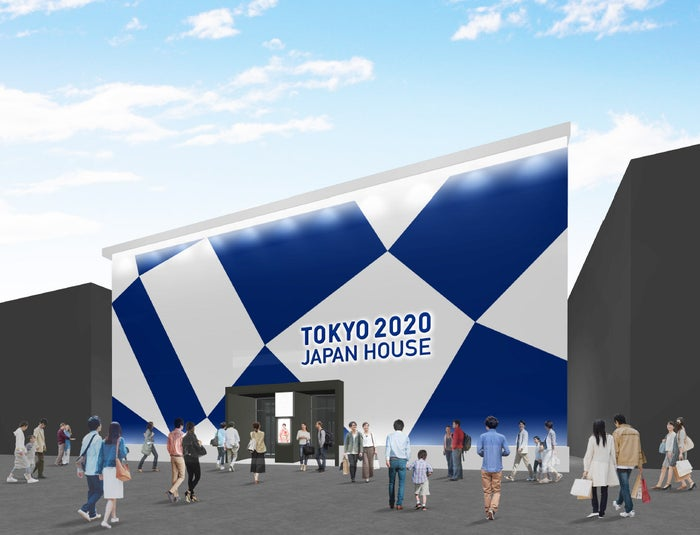 東京の魅力を発信する「Tokyo 2020 JAPAN HOUSE」江陵オリンピックパーク内に設置/画像提供:Tokyo 2020