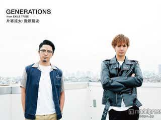 GENERATIONS片寄涼太&数原龍友「歌でもっとグループを引っ張っていかなきゃいけない」今後の展望を語る