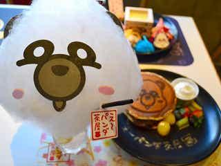 AAAの「え~パンダ茶屋」が原宿にオープン!綿菓子ソーダーからどら焼き風パンケーキも