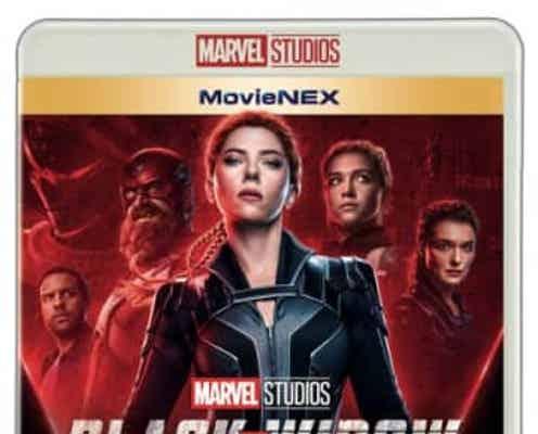 """""""ブラック・ウィドウ""""ことナターシャ・ロマノフの活躍を振り返る!『ブラック・ウィドウ』MovieNEX発売"""