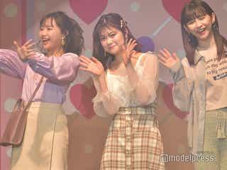 """「Popteen」レギュラーモデル3人、専属への昇格を発表<""""POP 愛""""全集中祭>"""